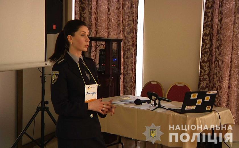 Полицейские Днепра сообщили, что ждет виновных за буллинг в школах