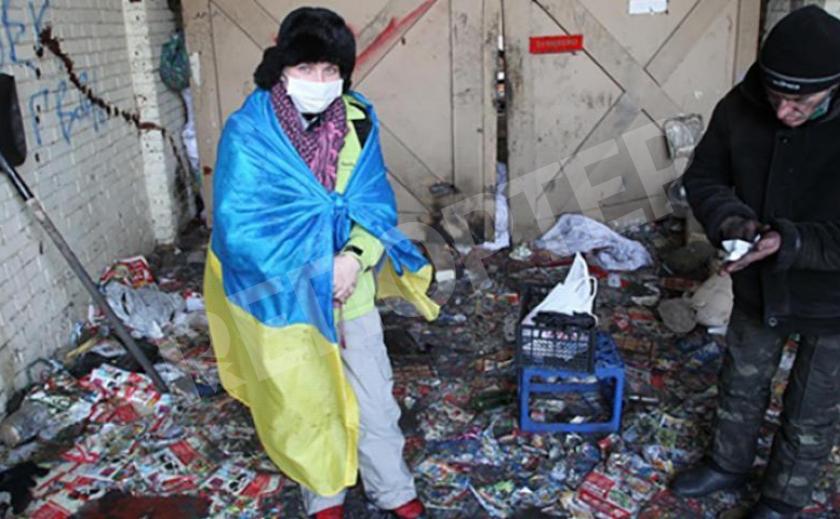 Украина в ауте. Полстраны стало жить хуже ОПРОС