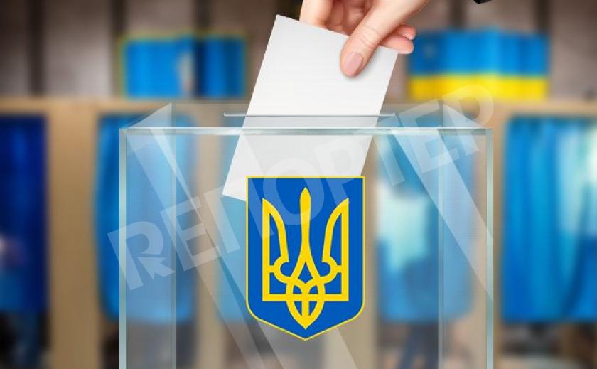 Выборы-2020 в Украине: за сутки открыли два уголовных производства