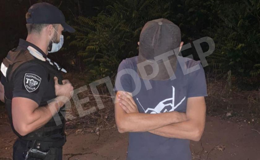 Как наркодилер пытался избавится от товара в центре Днепра
