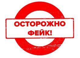 В Днепре спецслужба установила точно: в автобусе никто не чихал!