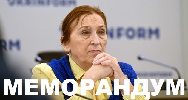 МЕМОРАНДУМ. Ирина Бекешкина рассказала как измерить уровень счастья и избежать манипуляций
