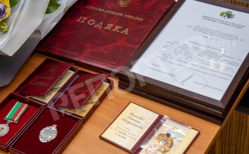 Лучшие сотрудники Вольногорского горно-металлургического комбината получили награды и звания