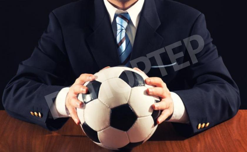 Кому из футболистов в Днепре отдадут 1,5 млн казенных денег?