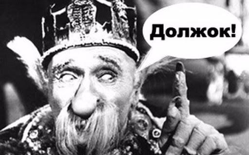 Днепропетровская прокуратура подала иск за долги