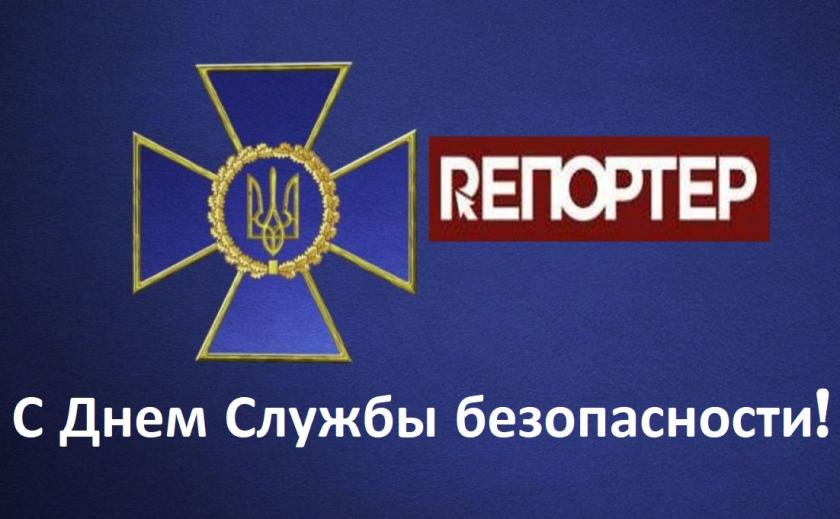 Повод есть специальный! С Днем Службы безопасности Украины!