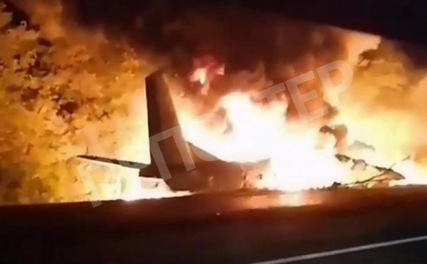 Во французском небе в авиакатастрофе погибли люди