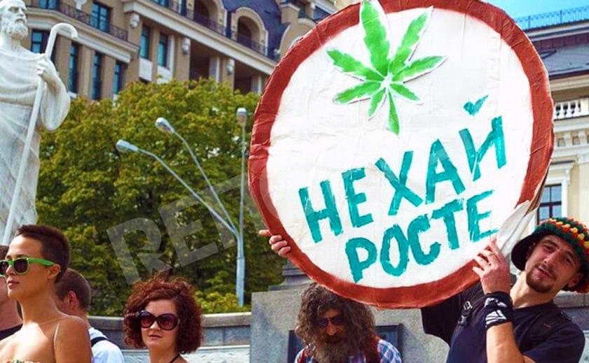 В день выборов украинцы выскажутся насчет марихуаны?