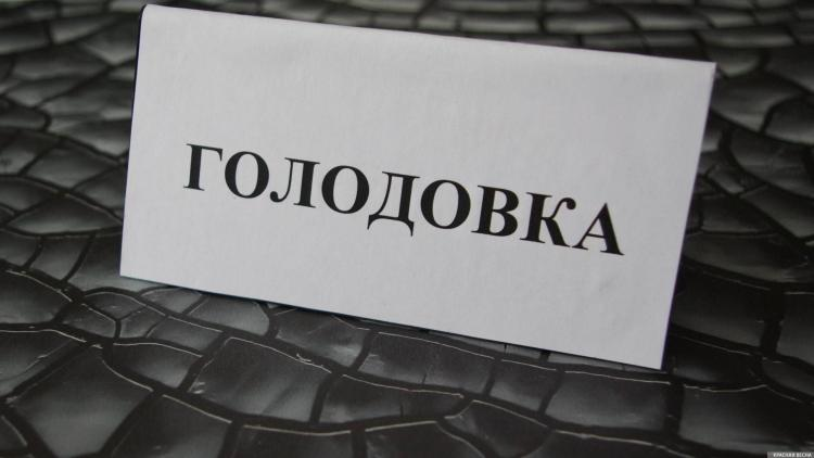 Арестант в криворожской колонии объявил голодовку из-за сотрудника