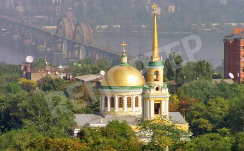 В Днепропетровской епархии отметили 30-летие дарения Грамоты о независимости