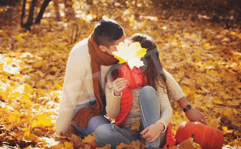 В среду, 4 ноября, удачный день для свадьбы ПРОГНОЗ ПОГОДЫ